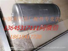 原厂重汽豪沃T5G储气筒总成/重汽HOWO储气筒总成WG9000360791/WG9000360791