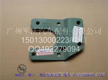 中国重汽豪沃金王子配件重汽WD615柴油滤清器支架VG1047080002