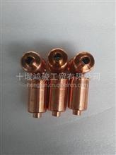 畅销喷油杯适用于东风天锦东风原厂雷诺发动机喷油器套管/D5010295301