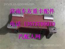 B3000-1111005玉柴发动机配件YC6105喷油泵托架/B3000-1111005