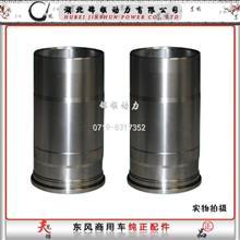 东风商用车雷诺国5发动机气缸套/D5010224003