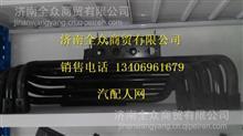 陕汽德龙X3000固定横梁总成DZ14251440123/DZ14251440123