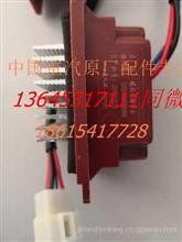 原厂陕汽德龙X3000驾驶室暖风电阻总成 DZ97189585305/ DZ97189585305