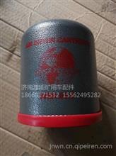通用干燥器罐/干燥筒/99012340089