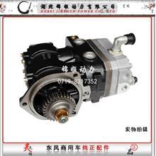 东风商用车天龙雷诺国5发动机空气压缩机总成打气泵/D5010224392