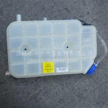 济南重汽豪沃轻卡原厂膨胀水箱总成/LG9704530503
