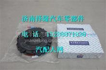 玉柴发动机YC4D130离合器压盘  E12D1-1600750  /E12D1-1600740