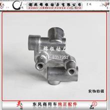 东风天龙雷诺DCI国5发动机进回油管接头体/D5010224616
