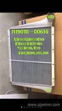 1119010-00636一汽解放悍威360马力水箱中冷器/1119010-00636