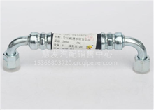 东风天龙、天锦、大力神配件雷诺发动机空压机进水软管总成 /D5010477313