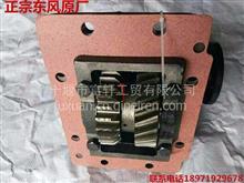 东风天锦环卫车,洒水车专用车取力器东风90650变速箱专用取力器/4205PQ-010AS