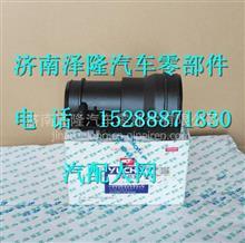 D5500-3823541玉柴机器空气质量流量计安装座/D5500-3823541