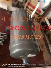 原厂重汽豪沃T5G 汕德卡储气筒5L(φ154) 812W51401-0194/812W51401-0194/4