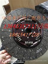 重汽豪沃540马力发动机离合器从动盘总成WG9925160300/WG9925160300