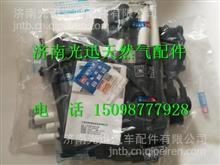 MY300-3705070玉柴天然气发动机高压导线/MY300-3705070