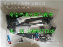 MKD00-3705070玉柴天然气发动机高压导线/MKD00-3705070