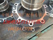 原厂重汽汕德卡C7H前轮毂/重汽汕德卡前轮毂总成 WG4005415543/WG4005415543
