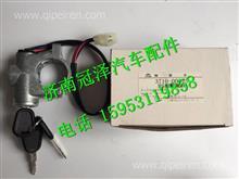 宇通客车原厂配件点火开关JK470A通用点火锁启动钥匙锁/3710-00025