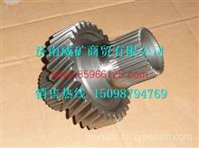 75201738航天泰特特种车配件一级传动主动齿轮/75201738