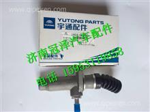 1604-00466宇通客车原厂配件离合器分泵修理包离合器助力器修理包/1604-00466