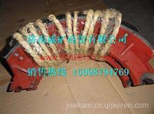 84762005航天泰特矿用自卸车配件制动蹄总成/84762005