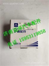 1001-04821宇通客车原厂配件发动机悬置胶垫刚度400 /  1001-04821