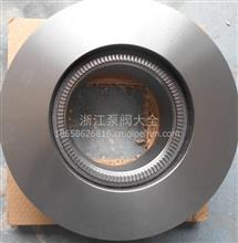 宇通客车配件 刹车制动盘 /3501-00336