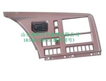 WG1682167170重汽新斯太尔D7B右仪表罩组件/WG1682167170