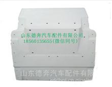 810W61210-0462重汽汕德卡C7H驾驶室原厂配件后翼子板/810W61210-0462