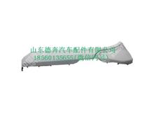WG1682230715重汽新斯太尔D7B左上轮罩(平顶)/WG1682230715