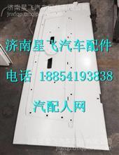 汕德卡C7H驾驶室散热器面罩812W61110-0053/812W61110-0053