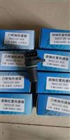 3602120-60D大柴亚新科天津雷沃凸轮轴位置传感器/大柴雷沃