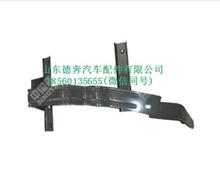 WG1664233035重汽汕德卡C7H高地板低位左后支架总成/WG1664233035