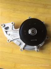 福田康明斯ISF3.8水泵5333035    现货供应/5333035