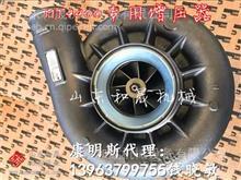 QSK60×2涡轮增压器5321612 买2882097请点击/美康4309430 3767952