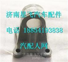 汕德卡C7H减震器上支架总成WG9131471045/WG9131471045