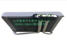 WG1682827001重汽新斯太尔电动空调器总成/WG1682827001