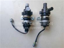 东风御风电动车水泵/水泵