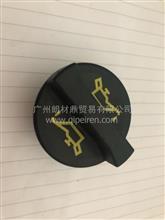 北汽福田康明斯ISF2.8/ISG11发动机加机油口盖5255310/5255310