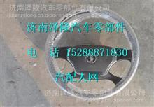 陕汽德龙X3000多功能方向盘总成DZ97189460520/DZ97189460520