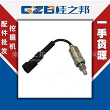 福建215挖掘机ETS7240-A-015温度传感器原装价格/60008962ZB
