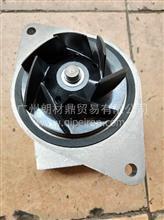东风天龙天锦ISDE发动机原厂水泵总成C4891252/1307DB-010/C4891252/1307DB-010