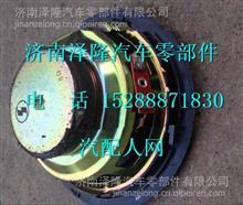 陕汽德龙X3000低音扬声器DZ97189586120/DZ97189586120