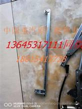 原厂重汽豪瀚驾驶室车门玻璃托架总成 WG9525580161/AZ9525580161