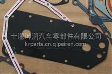 专业优势厂家供应东风康明斯发动机QSB5.9滤清器座垫 3942885/ 3942885