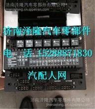 黄河王子中央控制板WG9115580002/WG9115580002