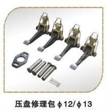 三菱水泥搅拌车、泵车配件 离合器压盘修理包/三菱水泥搅拌车、泵车配件