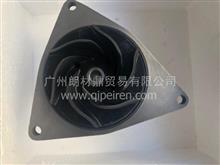 康明斯发动机配件QSC8.3水泵5291445工程机械柴油机水泵/5291445/5291445