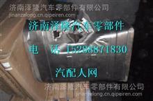 陕汽德龙X3000铁地毯DZ14251270001/DZ14251270001