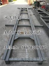 德龙车架生产厂家 陕汽德龙驾驶室车架总成 德龙大梁组装 副车架/18678309187